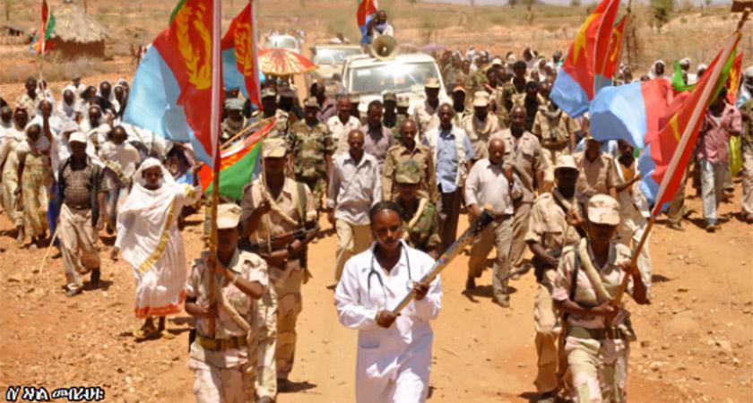 Eritrea Silver Jubilee