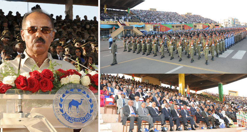 President Isaias' Silver Jubilee Independence Day Speech