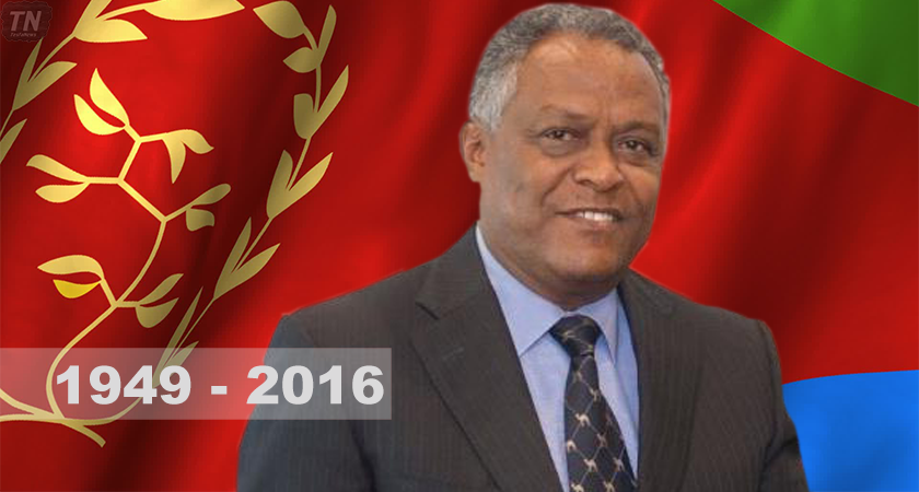 Ambassador Girma Asmerom Embodiment of Valor and Victory