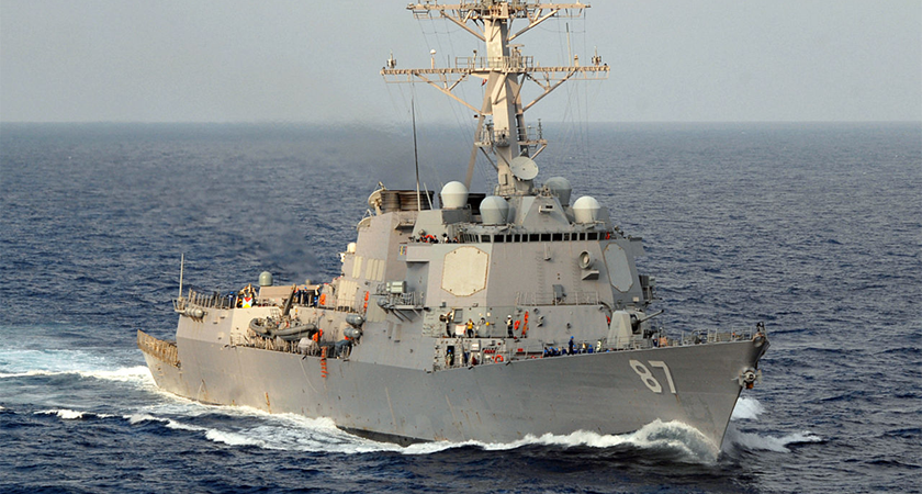 Houthi Rebels Fire Missiles at US Warship in Red Sea: Navy