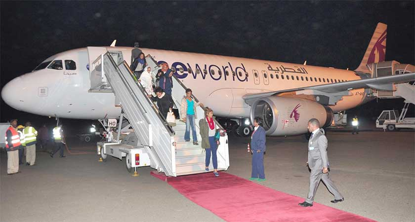Qatar Airways to Suspend Flights to Asmara