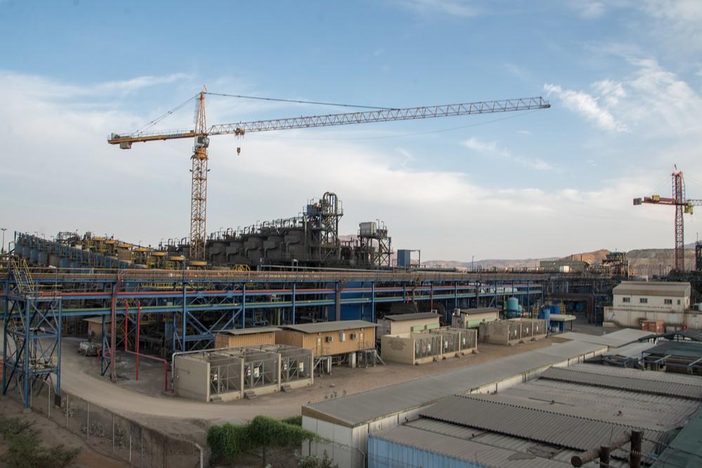 Bisha Mine Eritrea
