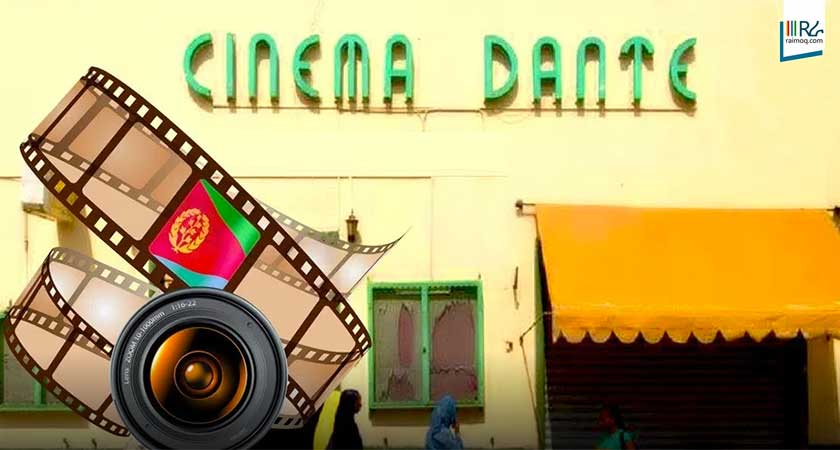 International Film Week Asmara