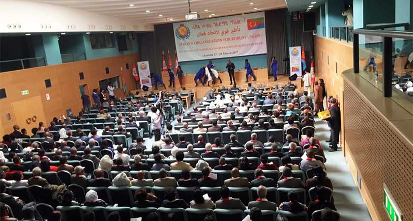 7th Congress of the National Confederation of Eritrean Workers