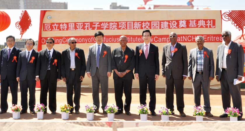 New Confucius Institute Campus in Asmara