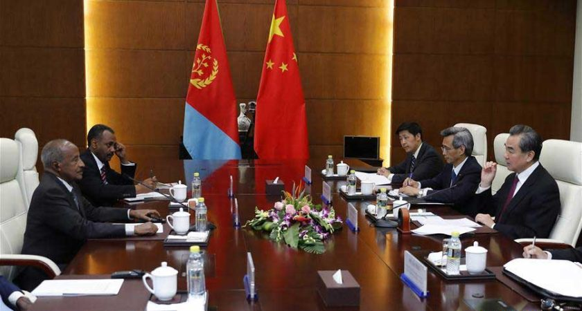 Eritrea Delegation on Working Visit to China