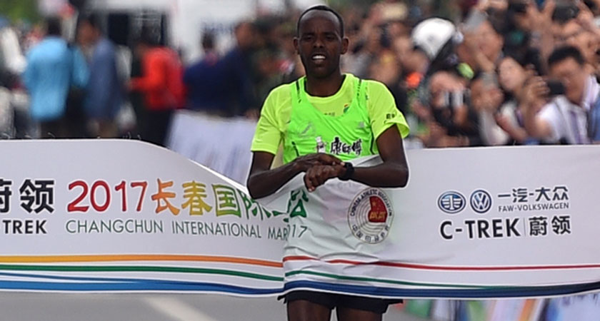 Okubay Tsegay Wins Changchun Marathon 2017