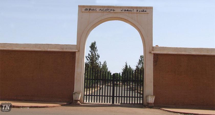 Martyrs Cemetery in Asmara
