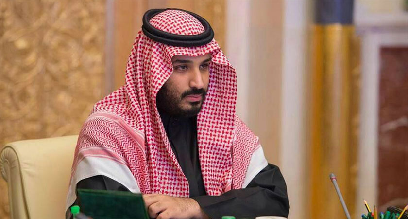 Saudi Arabia Appoints King Salman's Son as Crown Prince