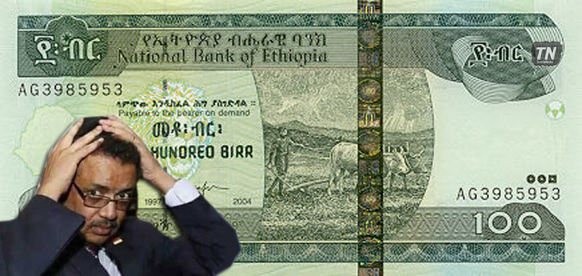 Ethiopia's Debt Surged to US $23B