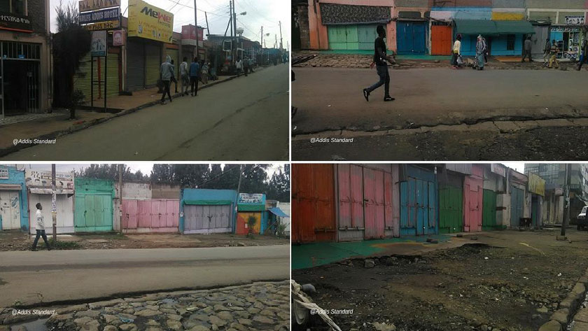 Ethiopia anti Tax-hike protest