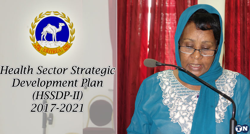 Eritrea Launched the Health Sector Strategic Development Plan II (2017-2021)
