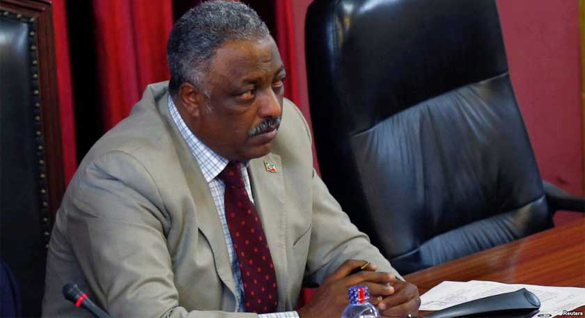 Ethiopian Parliament speaker Abadula Gemeda resigned