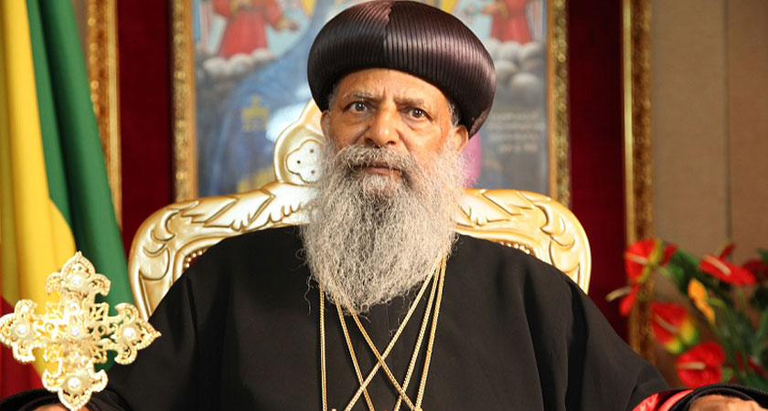 Ethiopian Orthodox Church Patriarch to Resign