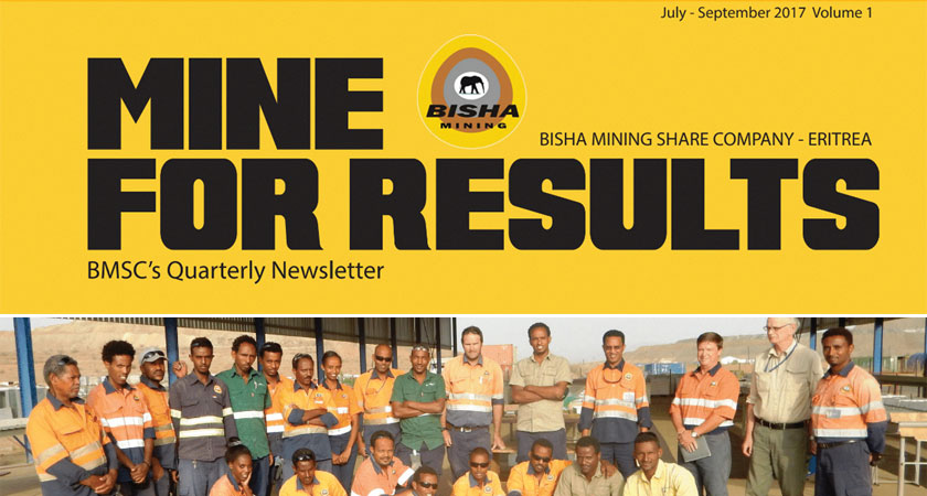 BMSC Quarterly Newsletter Vol-1/2017