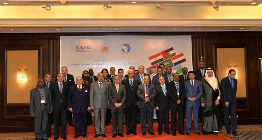 Red Sea Security conference in Egypt