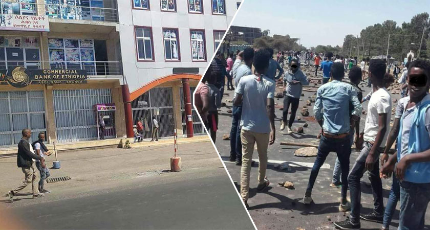 Ethiopia: Oromia Region Observing a 3-day General Strike and Anti-Government Protests