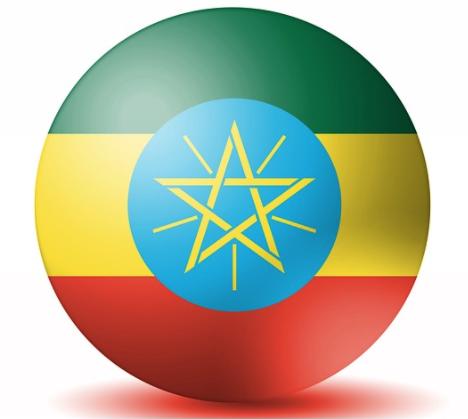 Ethiopia flag and Pentagram