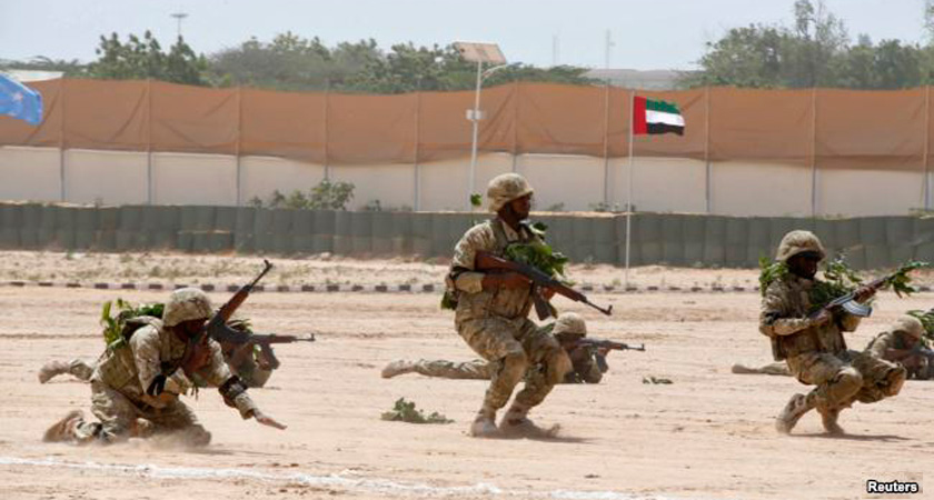 UAE Terminates Somalia Training Mission