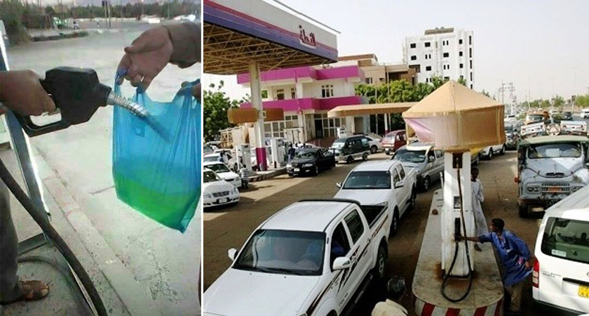 Sudan, Saudi Arabia Reached a 5-Year Oil Aid Agreement