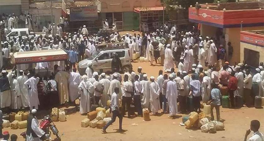 Fuel Crisis Protest in Capital of Sudan's El Gezira