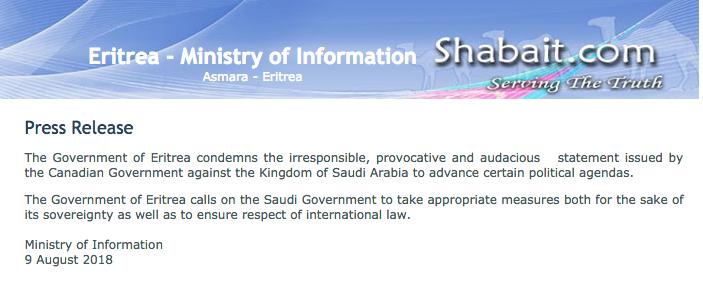 Eritrea affirmed its solidarity with the Kingdom of Saudi Arabia