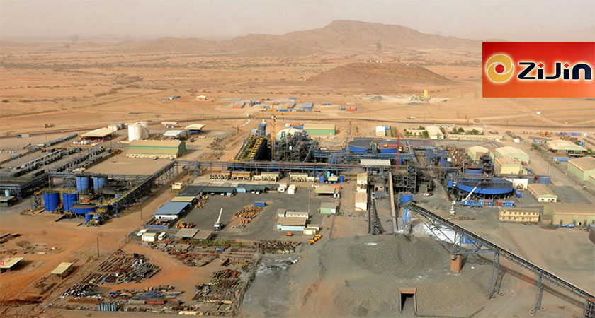 China's Zijin Mining Group to Acquire Nevsun Resources for C$1.86 Billion