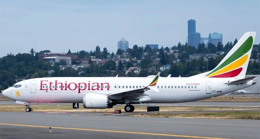 Ethiopian Airlines Boeing 737 MAX 8 plane crash