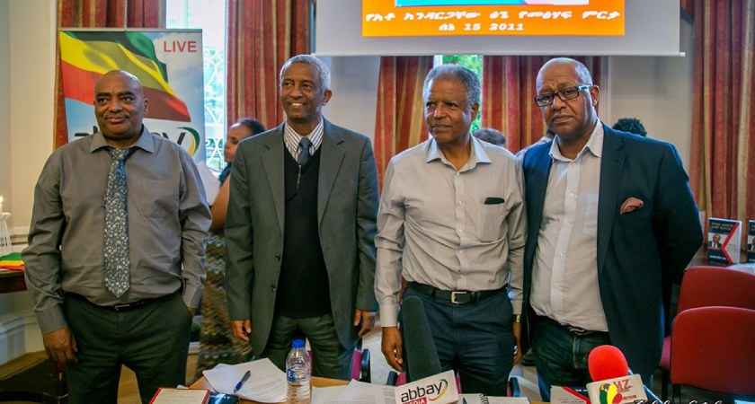 Andargachew Tsige book launch