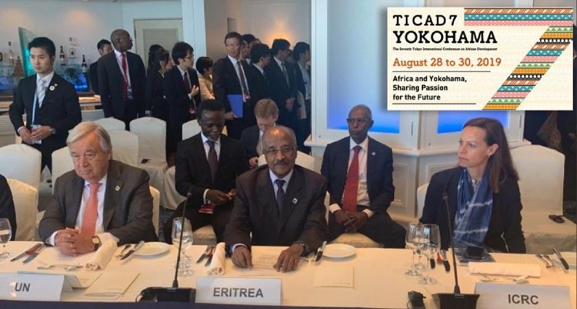President Isaias Afwerki message at the 7th TICAD Summit in Yokohama