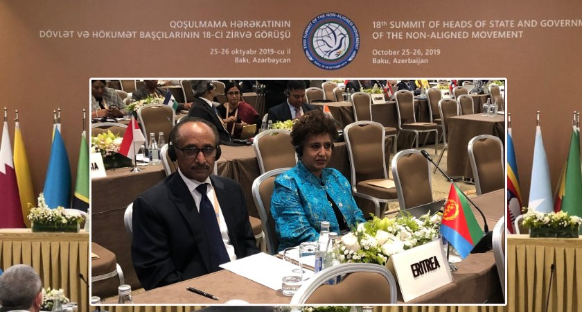 Eritrea at the preparatory ministerial meeting of the 18th Summit of the Non-Aligned Movement