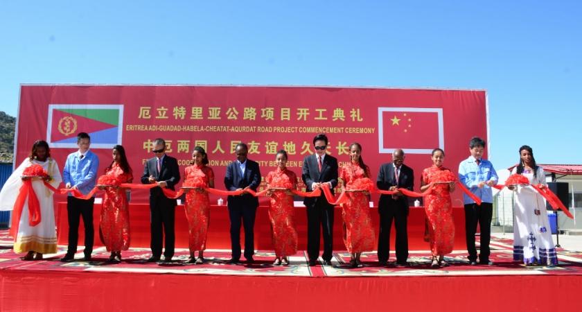 Eritrea: SFECO to Build New 134Km Adi Guadad-Akordet Highway