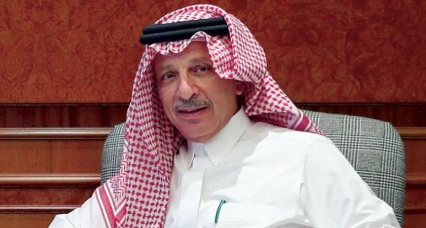 """Eritrea Express Unhappiness Over Saudi Minister's """"Islamic Role"""" Remark"""
