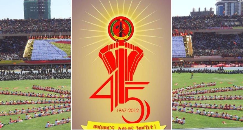 TPLF's Anniversary Celebration for Political Machinations
