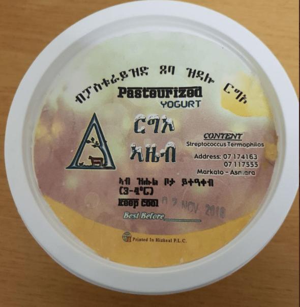 Azieb dairy farm